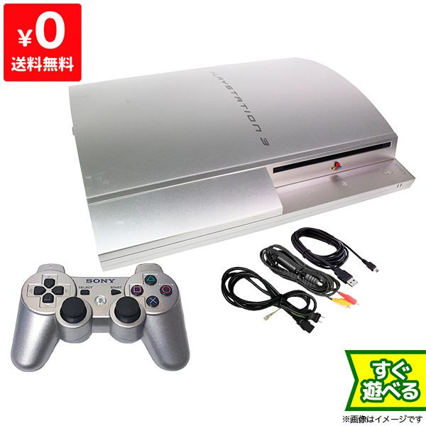 PS3 プレステ3 セール品 プレイステーション3 PLAYSTATION 3 40GB サテン SONY すぐ遊べるセット 中古 即納 ゲーム機 シルバー 4948872411745