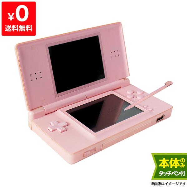 良い DSLite ニンテンドーDS Lite ノーブルピンクUSG-S-PA 本体のみ タッチペン付き Nintendo 任天堂 ニンテンドー 4902370513837 【中古】