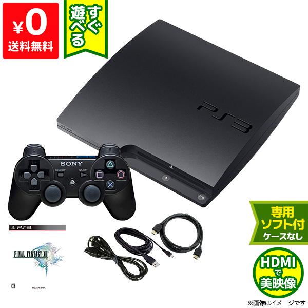 PS3 プレステ3 直送商品 期間限定お試し価格 プレイステーション3 本体 すぐ遊べるセット ソフト付き 中古 ブラック HDMIケーブル 純正コントローラー CB CECH-2100A