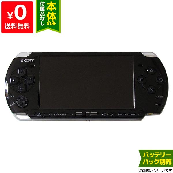 PSP 海外輸入版 PSP本体 ブラック(PSP-3000) 北米版 本体のみ 本体単品 PlayStationPortable SONY ソニー 711719889809 【中古】