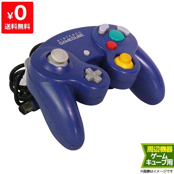 良い ゲームキューブ GC GAMECUBE コントローラー バイオレット ニンテンドー 任天堂 Nintendo 【中古】 4902370505559 送料無料