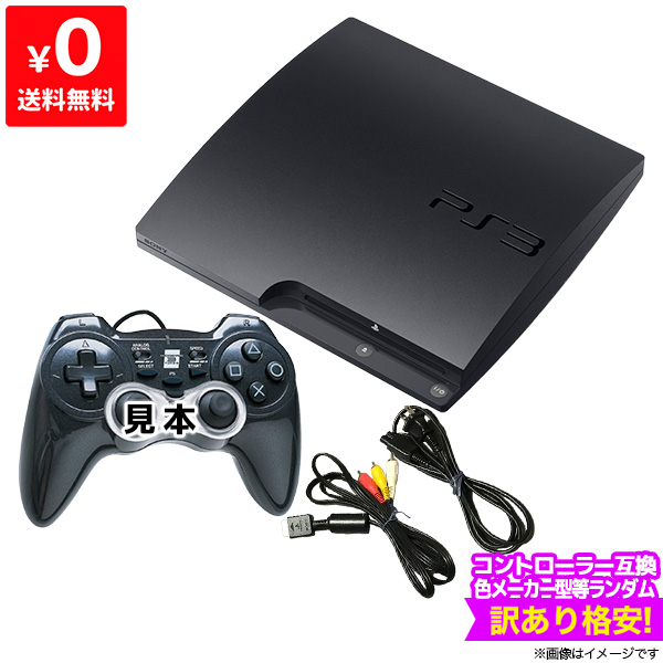 新作 大人気 PS3 プレステ3 プレイステーション3 本体 予約 すぐ遊べるセット 互換コントローラー1個付 チャコール 中古 ブラック CECH-2500A 160GB