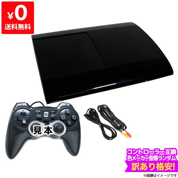 安心の定価販売 PS3 プレステ3 プレイステーション3 本体 すぐ遊べるセット 互換コントローラー1個付 チャコール 送料込 CECH-4000C ブラック 500GB 中古