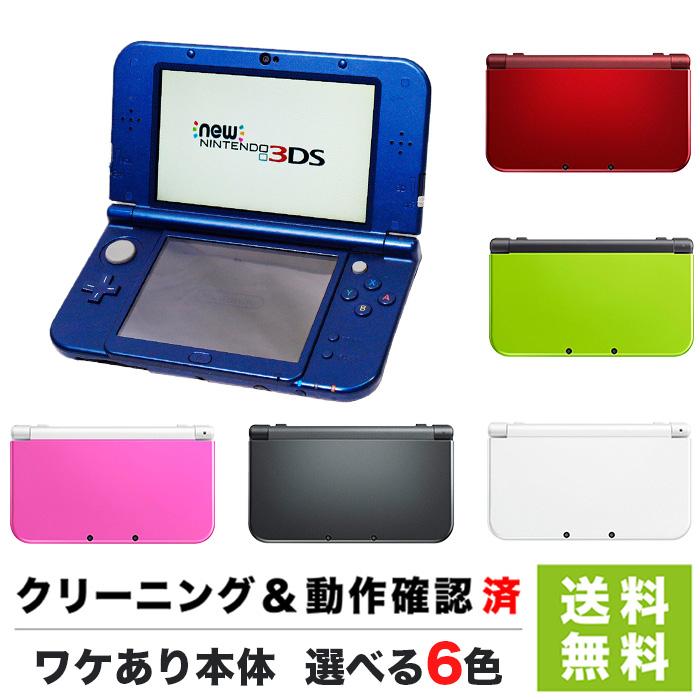 感謝価格 New 3DS LL ニンテンドーNew3DSLL New3DSLL 定番キャンバス 本体 のみ 中古 Nintendo 訳あり格安 任天堂 選べる6色 ニンテンドー