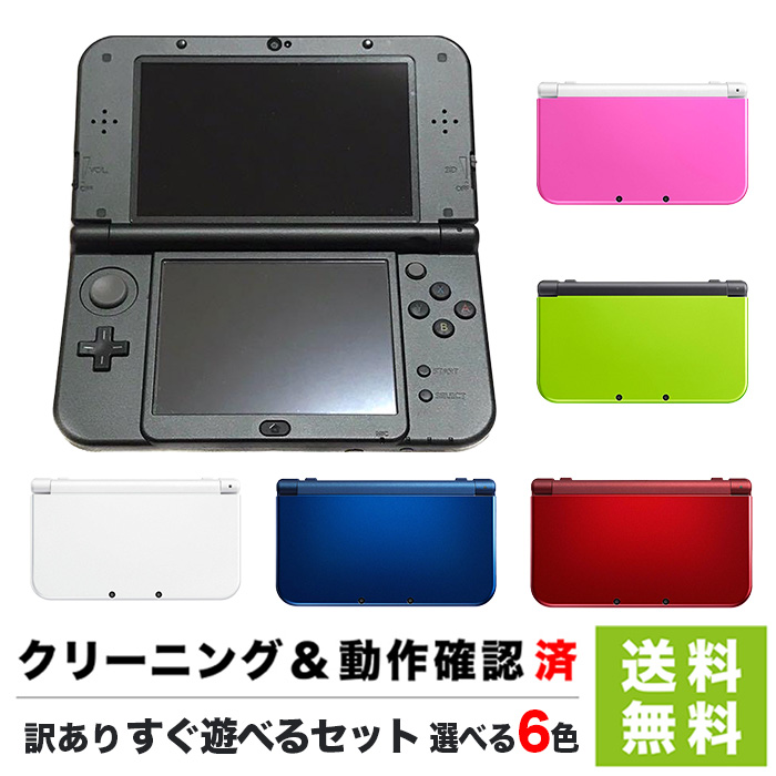 New3DSLL ニンテンドーNew3DSLL 本体 すぐ遊べるセット 注目ブランド 選べる6色 新作 Nintendo 中古 任天堂 ニンテンドー 訳あり格安