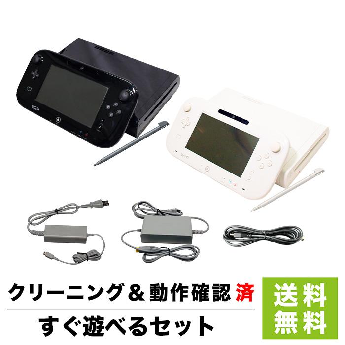 WiiU プレミアムセット 本体 すぐ遊べるセット 選べる2色 シロ クロ 送料無料 【中古】