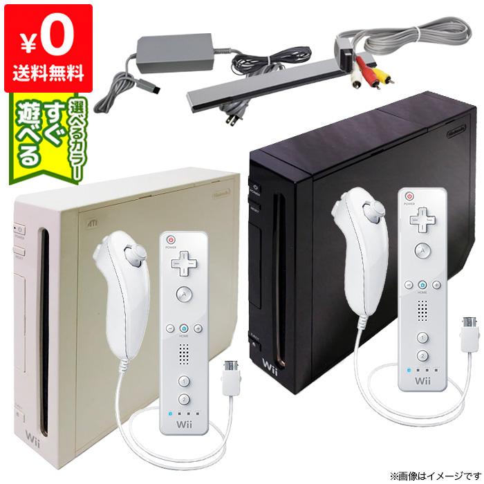 良い 訳あり Wii ニンテンドーWii 本体 保障 すぐ遊べるセット 選べる2色 シロ クロ 中古
