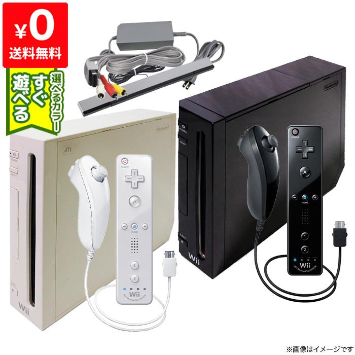 開店祝い 送料無料 Wii ニンテンドーWii 本体 中古 すぐ遊べるセット リモコンプラス 春の新作 選べるカラー