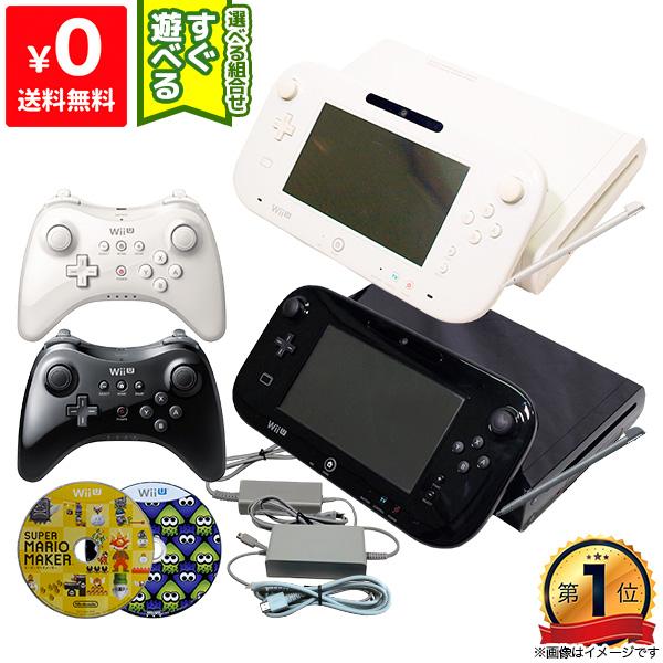 【送料無料】Wii U 本体 スプラ マリオメーカー ソフト プレミアム セット 純正 PRO コントローラー パッド すぐ遊べる 充電ケーブル 付き お得セット【中古】