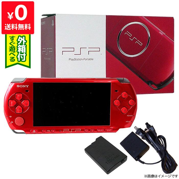 PSP 3000 本体 中古 付属品完備 ラディアント・レッド (PSP-3000RR) プレイステーションポータブル 4948872412131 送料無料 【中古】