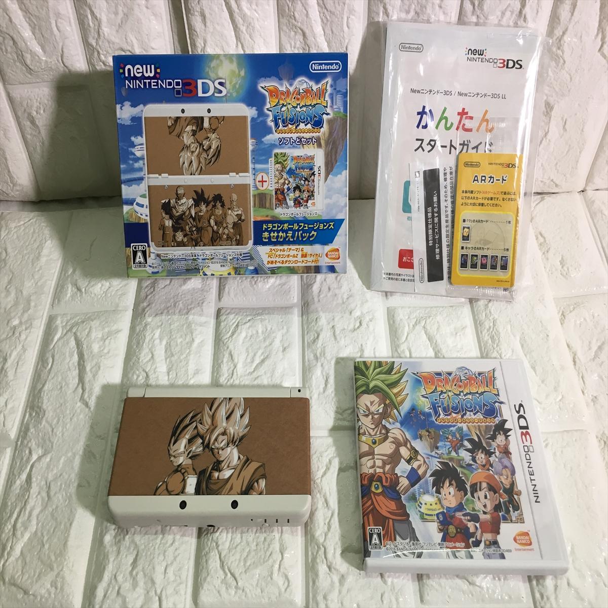 New3DS 本体 ドラゴンボールフュージョンズ きせかえパック ニンテンドー 任天堂 Nintendo ゲーム機 中古 4573173304689 送料無料