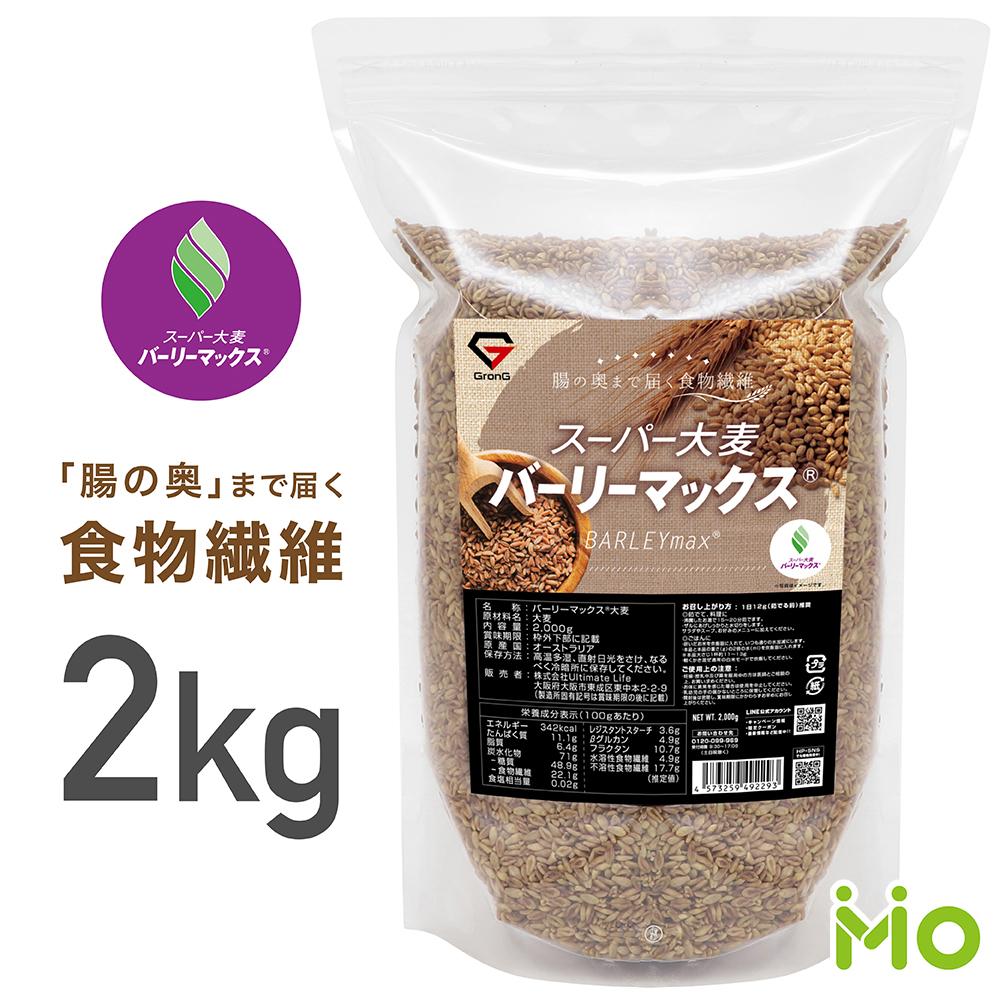 腸の奥まで届く 低糖質 水溶性 不溶性 おすすめ 大容量 GronG 安売り グロング 食物繊維 大麦 もち麦 バーリーマックス スーパーセール期間限定 スーパー大麦 押麦 2000g