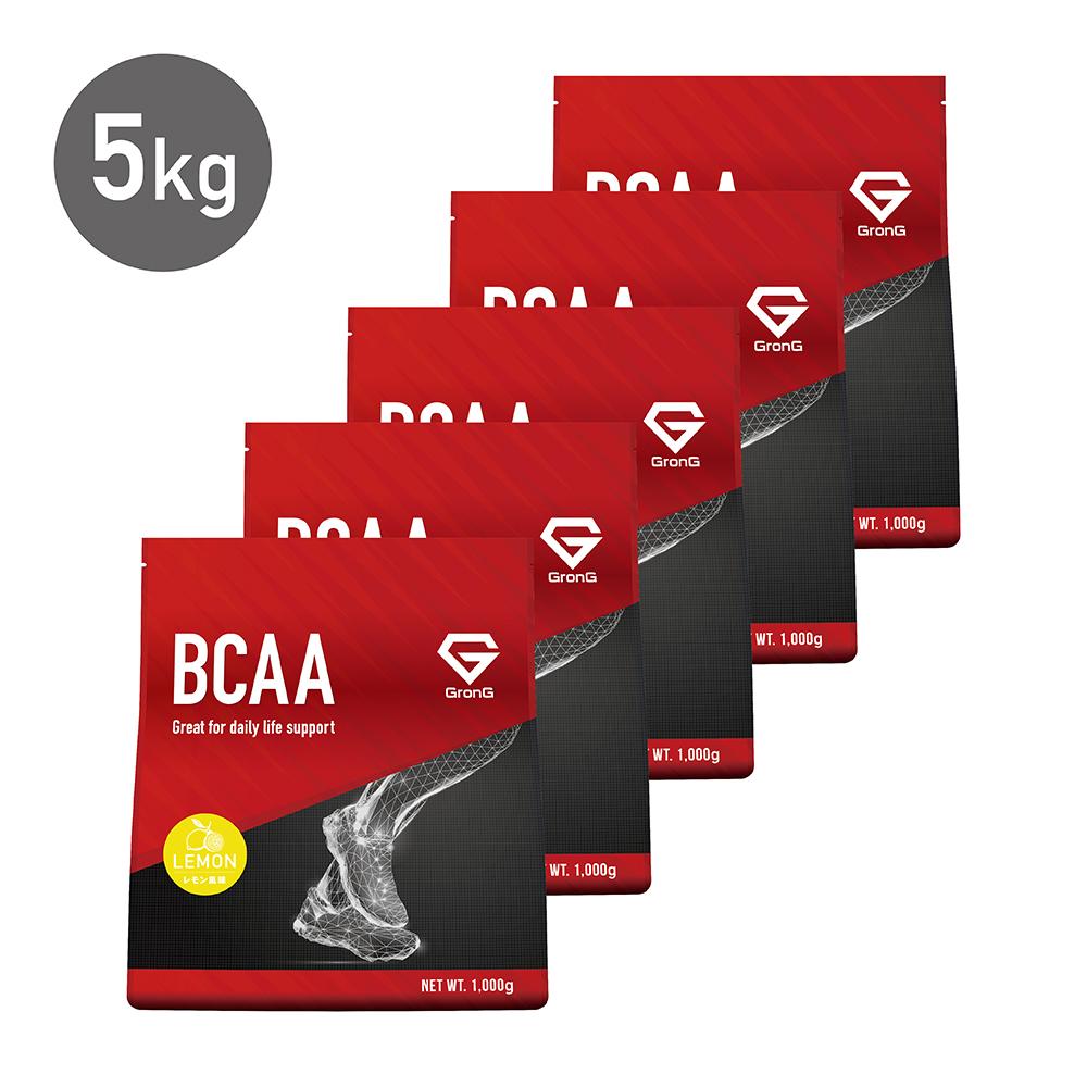 GronG(グロング) BCAA 含有率82% レモン 風味 5kg (500食分) 分岐鎖アミノ酸 サプリメント スポーツ トレーニング