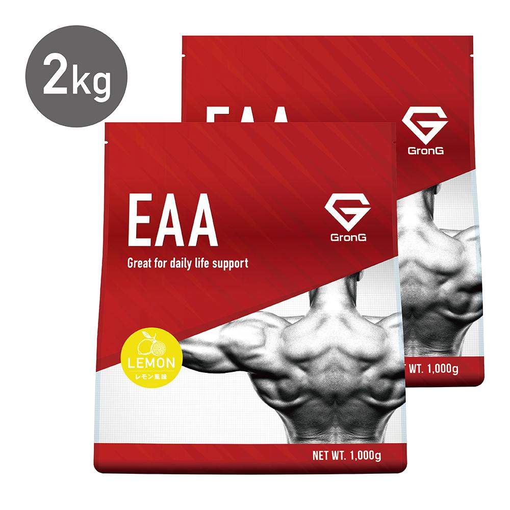 GronG(グロング) EAA レモン 風味 2kg(200食分) 10種類 アミノ酸 サプリメント 国産