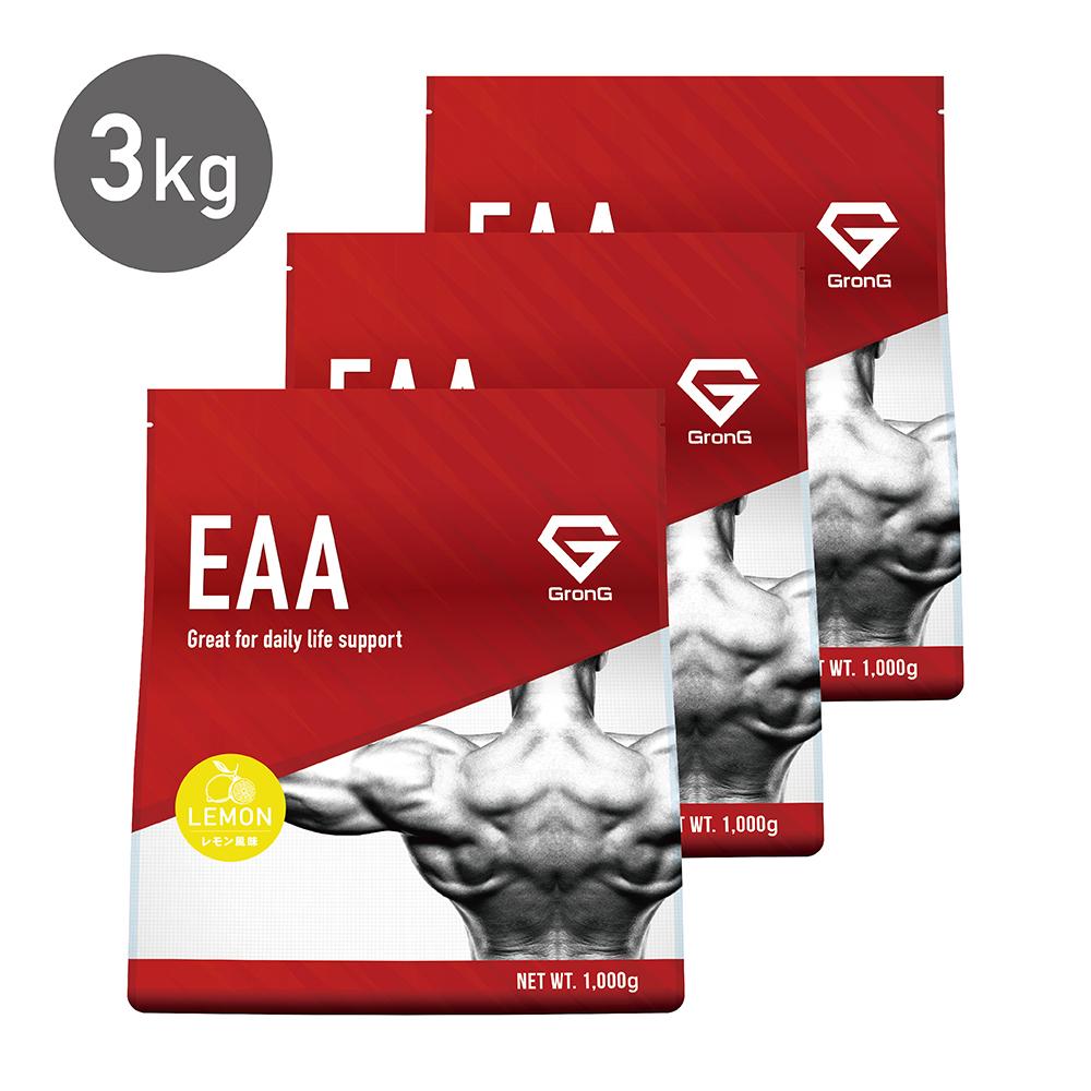 GronG(グロング) EAA レモン 風味 3kg(300食分) 10種類 アミノ酸 サプリメント 国産