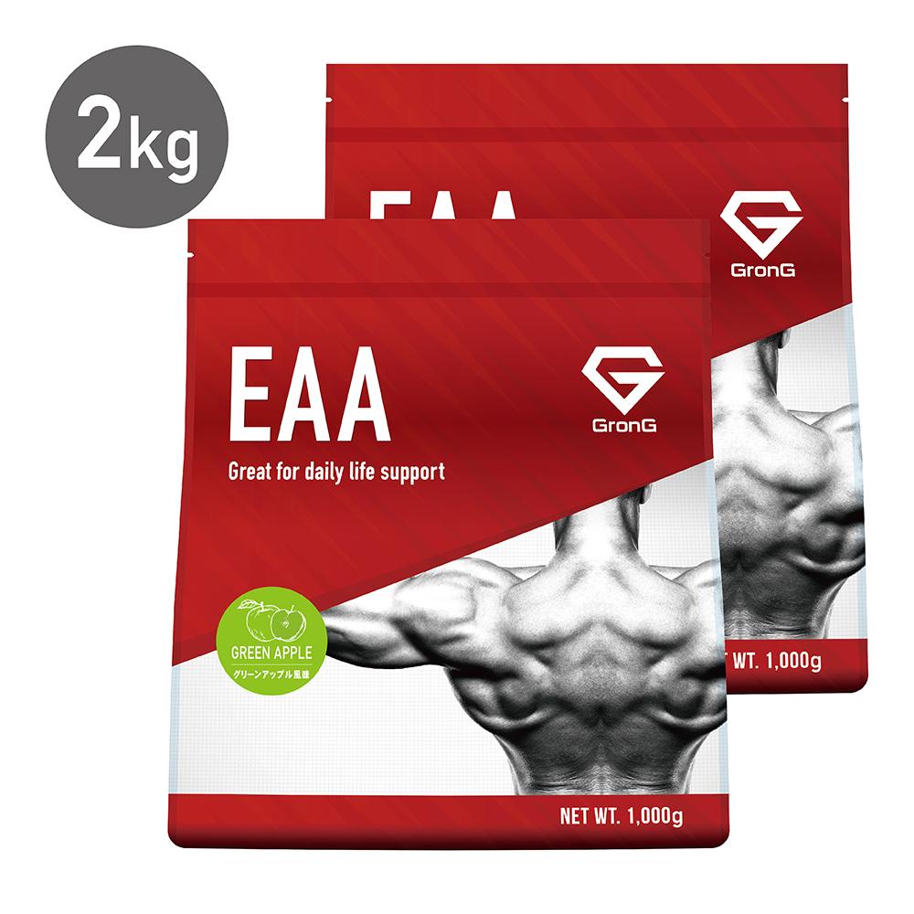 GronG(グロング) EAA グリーンアップル 風味 2kg(200食分) 10種類 アミノ酸 サプリメント 国産