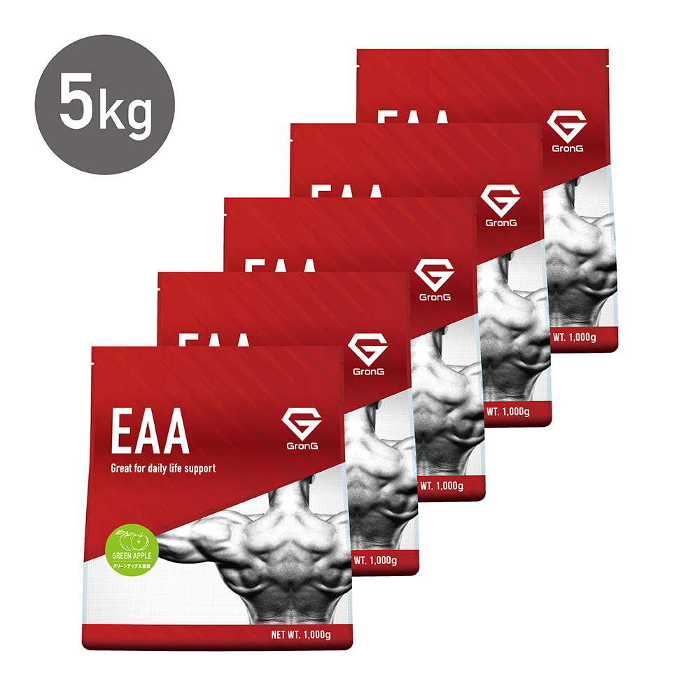 GronG(グロング) EAA グリーンアップル 風味 5kg(500食分) 10種類 アミノ酸 サプリメント 国産