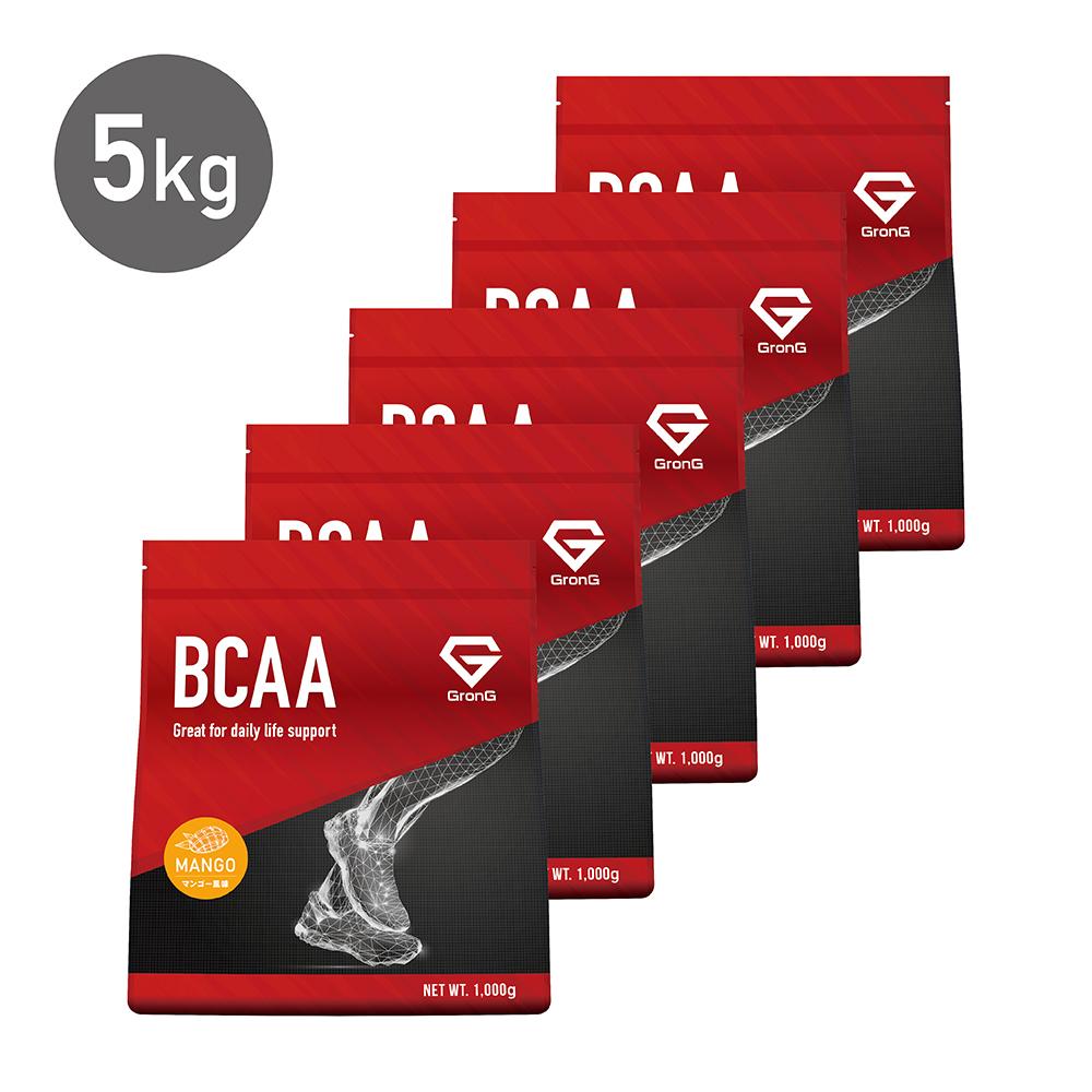 GronG(グロング) BCAA 含有率84% マンゴー 風味 5kg (500食分) 分岐鎖アミノ酸 サプリメント スポーツ トレーニング