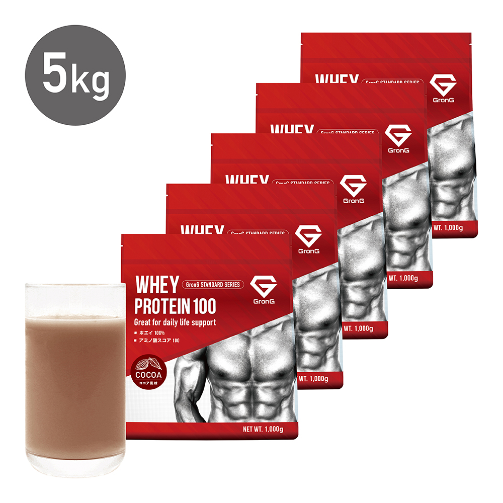GronG(グロング) プロテイン ホエイプロテイン100 ココア風味 5kg 国産 おきかえダイエット 筋トレ トレーニング