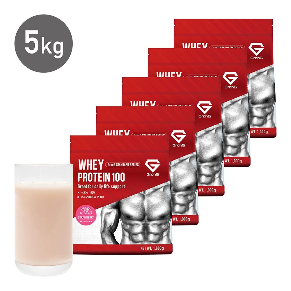 GronG(グロング) プロテイン ホエイプロテイン100 ストロベリー風味 5kg 国産 おきかえダイエット 筋トレ トレーニング