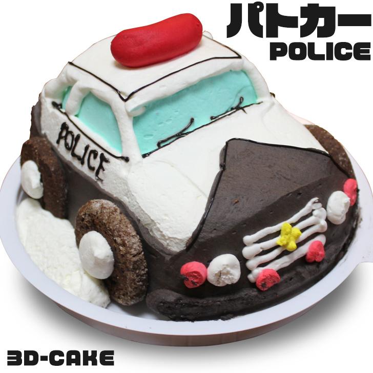 Super Iinastores Police Car Cake 5 T Birthday Cake Child Child Boy Personalised Birthday Cards Cominlily Jamesorg