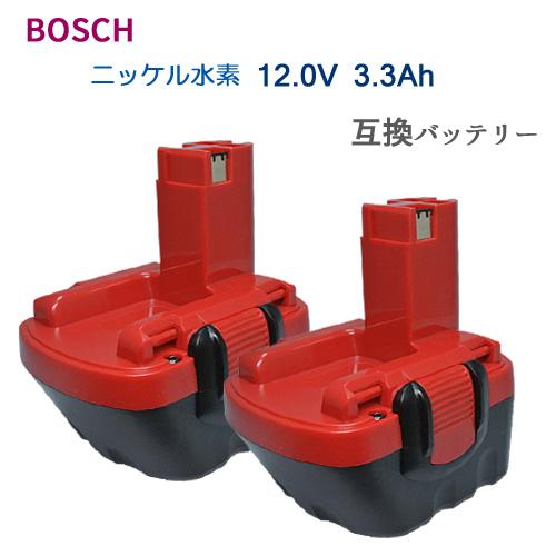2個セット ボッシュ(BOSCH) 2 607 335 692 互換バッテリー 12.0V (A) 3.3Ah Ni-MH 【あす楽対応】【送料無料】