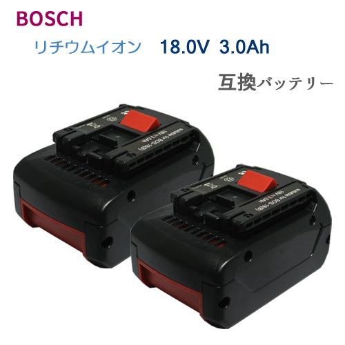 2個セット ボッシュ(BOSCH) 電動工具用 リチウムイオン 互換バッテリー 18.0V 3.0Ah 【BAT609】【BAT610】【BAT618】対応 【あす楽対応】【送料無料】