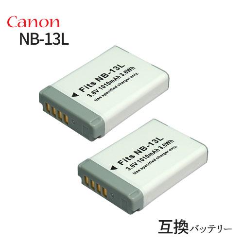 Canon NB-13L PowerShot G7 X 2x BATTERY 1010mAh for Canon PowerShot SX 720 HS