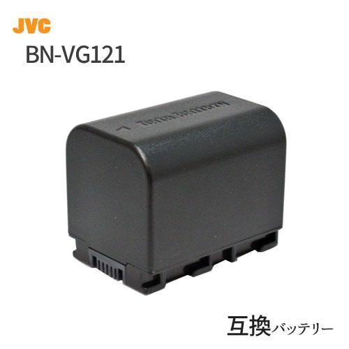 ビクター(Victor) BN-VG119 / BN-VG121 互換バッテリー 【VG107 / VG108 / VG109 / VG114 / VG119 / VG121 / VG129 / VG138】【あす楽対応】【送料無料】   バッテリー ビデオカメラ ハンディカム リチウムイオンバッテリー