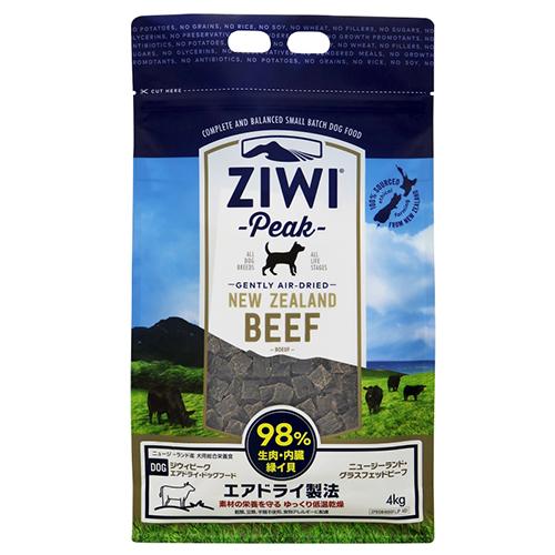 ジウィピークエアドライ・ドッグフードニュージーランドグラスフェッド・ビーフ 4kg | 犬用 ドライフード 【 送料無料 】