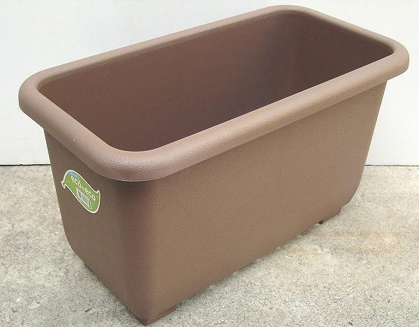 気質アップ ベランダ菜園に最適たっぷりの深さで野菜を育てます 再生プラでエコ深型プランター45型ブラウン 緑のカーテン プランター 大きめ 野菜 深型 家庭菜園 長角 送料無料