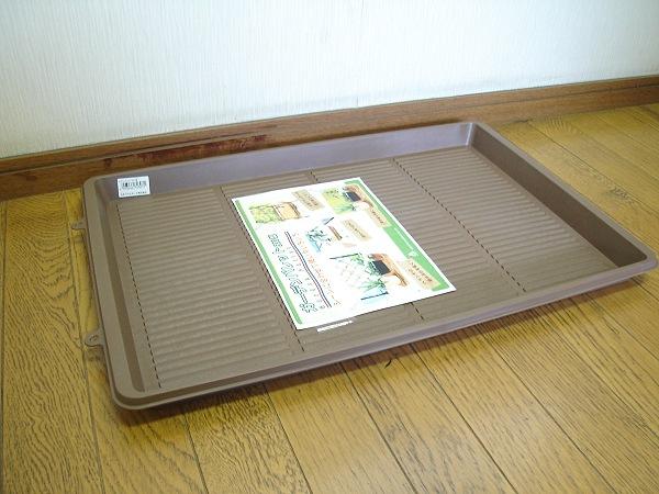 大きな受皿 <BR>ガーデンパレット600型<BR>【プランター】【受け皿】【底面給水】<BR>