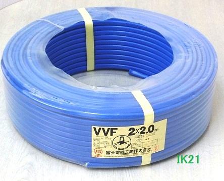 電気工事士技能試験対応 〓 電線VA 100m 〓 VVF(平型)2.0×2芯(青被覆)