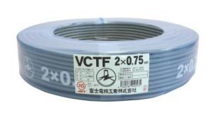 各社 〓 ビニルキャプタイヤケーブル 1巻100メートル 〓 VCTF0.5×20芯