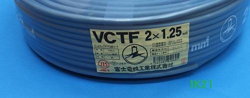 各社 〓 ビニルキャプタイヤケーブル 1巻100メートル 〓 VCTF2×4芯