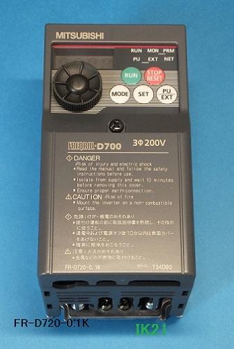 三菱電機 〓 インバータ 3相 200V 0.75KW 〓 FR-D720-0.75K