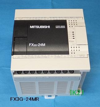 取寄品 納期がかかります。三菱電機 〓 マイクロシーケンサFX3Gシリーズ(基本ユニット) 〓 FX3G-24MT/DS