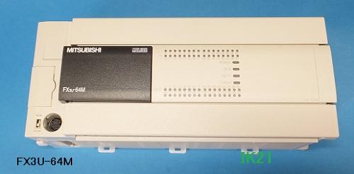 三菱電機 〓 マイクロシーケンサFX3Uシリーズ(基本ユニット) 〓 FX3U-64MR/ES