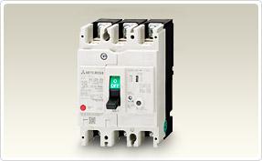 三菱電機 〓 漏電遮断器(経済品)感度電流30mA,100-200-500mA切替式 3P 125A 〓 NV250-CV 3P 125A