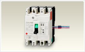 三菱電機 〓 NF-Z(漏電アラーム遮断器)  3P 75A 〓 NF125-ZCV 3P 75A