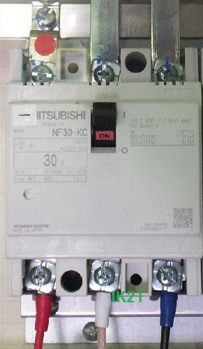 三菱電機 〓 漏電遮断器、分電盤・制御盤用【格感度電流(mA) 】:30 100 〓 NV100-KC 3P 60A