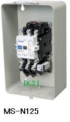 三菱電機 〓 非可逆式電磁開閉器(箱入)  〓 MS-N125 30Kw200V コイル電圧AC200V