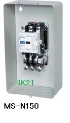 三菱電機 〓 非可逆式電磁開閉器(箱入)  〓 MS-N150 37Kw200V コイル電圧AC200V