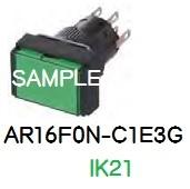 富士電機 LED φ16コマンドスイッチ 在庫一掃売り切りセール : 〓照光押しボタンンスイッチ 国内在庫 〓 モメンタリ 接点構成:1C AR16F0N-C1E3G 照光押しボタンスイッチ:緑 DC24V ランプ定格:AC