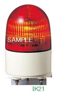 パトライト 〓 小型LED表示灯φ82 :赤 〓 使用電圧:DC24V 〓 PES-24A-R