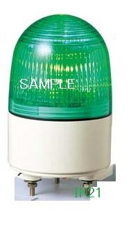 パトライト 〓 小型LED表示灯φ82 :緑 〓 使用電圧:AC100V 〓 PES-100A-G