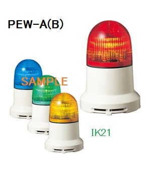 パトライト 〓 小型LED表示灯ブザー付φ82 :青 〓 使用電圧:AC200V 〓 PEW-200AB-B