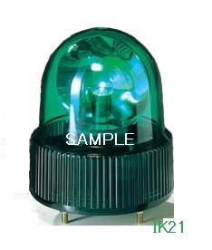 パトライト 〓 小型回転灯 ブザー付 Φ118:緑 〓 使用電圧:AC100V 〓 SKHB-100A-G