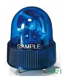 パトライト 〓 小型回転灯 ブザー付 Φ118:青 〓 使用電圧:AC100V 〓 SKHB-100A-B