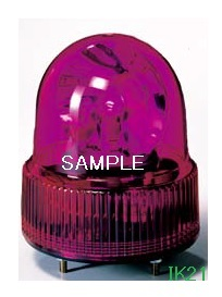 パトライト 〓 小型回転灯 ブザー付 Φ118:紫 〓 使用電圧:AC100V 〓 SKHB-100A-Pu